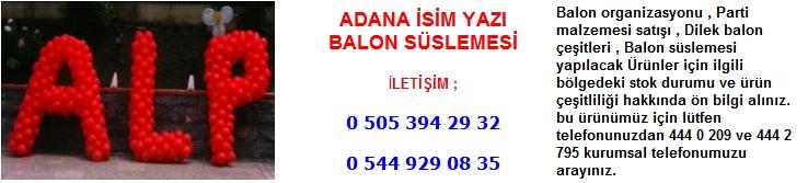 Adana isim yazı balon süslemesi